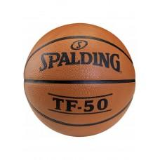 Баскетбольный мяч Spalding TF-50 Размер 7