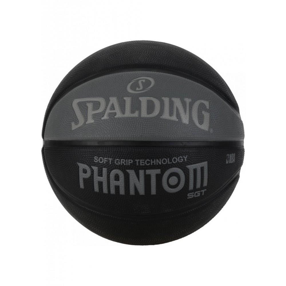 Баскетбольный мяч Spalding NBA Phantom SGT Размер 7