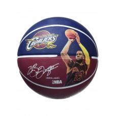 Баскетбольный мяч Spalding NBA Player Lebron James Размер 7