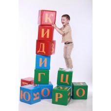 """Модульный набор """"Азбука"""" Kidigo"""