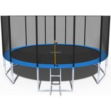 Батут FunFit 490 см с сеткой и лестницей