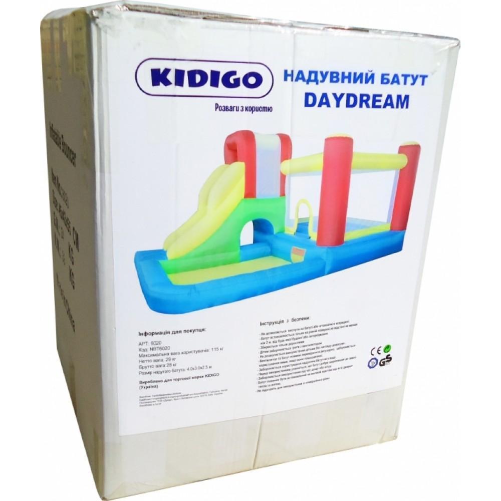 Надувной батут Kidigo Daydream